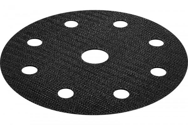 Festool Protection Pad PP-STF D125/2, VE 2 Stück